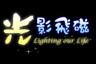 台北市103年度國小科學創意營